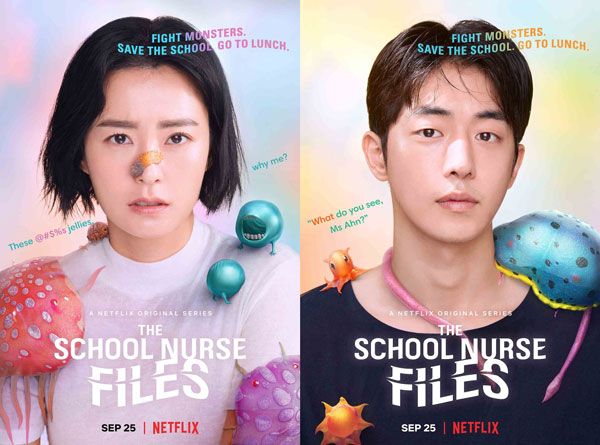 """A Story Of Commonness And Specialness (With """"School Nurse Ahn Eun-yeong"""") 