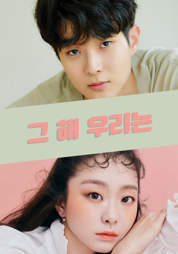 11 Romance K-Dramas To Look Forward To In The Second Half of 2021 (Part 1)