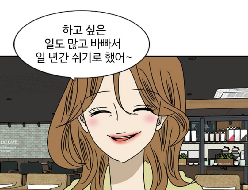 """12 Actors Who Would Be Perfect In The Drama Adaptation Of The Popular Webtoon """"Now I'm Taking A Break From Dating"""""""