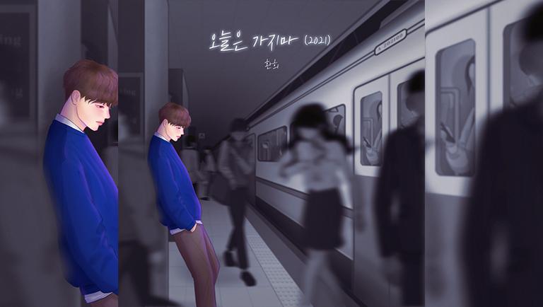 Album - Remake Single Album<br> Title - 'Don't Go Today'<Br> <a href=