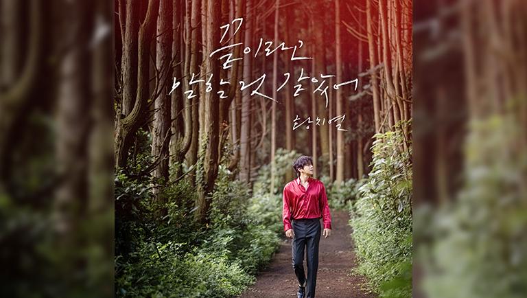 Album - Single Album<br> Title - 'Too Late'<br> <a href=