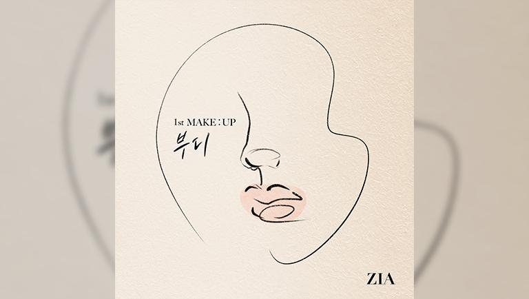 Album - 1st Remake Project