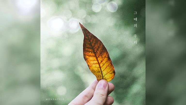 Album - Digital Single Album<br> Title - 'Us during that moment'<br> <a href=