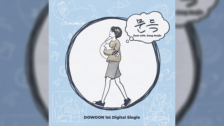Album - 1st Digital Single Album