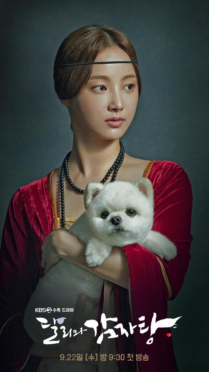 """Dali And Cocky Prince"" (2021 Drama): Cast & Summary"