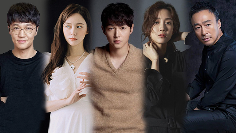 """""""The Youngest Son Of A Conglomerate"""" (2022 Drama): Cast & Summary"""