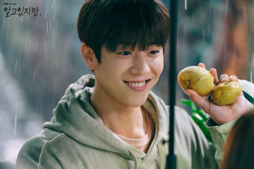 """Favorite Second Lead: Chae JongHyeop From """"Nevertheless,"""""""