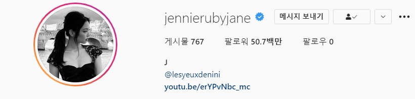 Top 20 Most Followed Female K-Pop Idols On Instagram & 64 Other Idols' Instagram