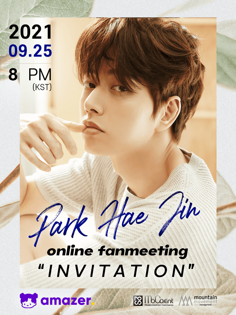 """Park HaeJin """"Invitation"""" Online Fanmeeting: Live Stream And Ticket Details"""
