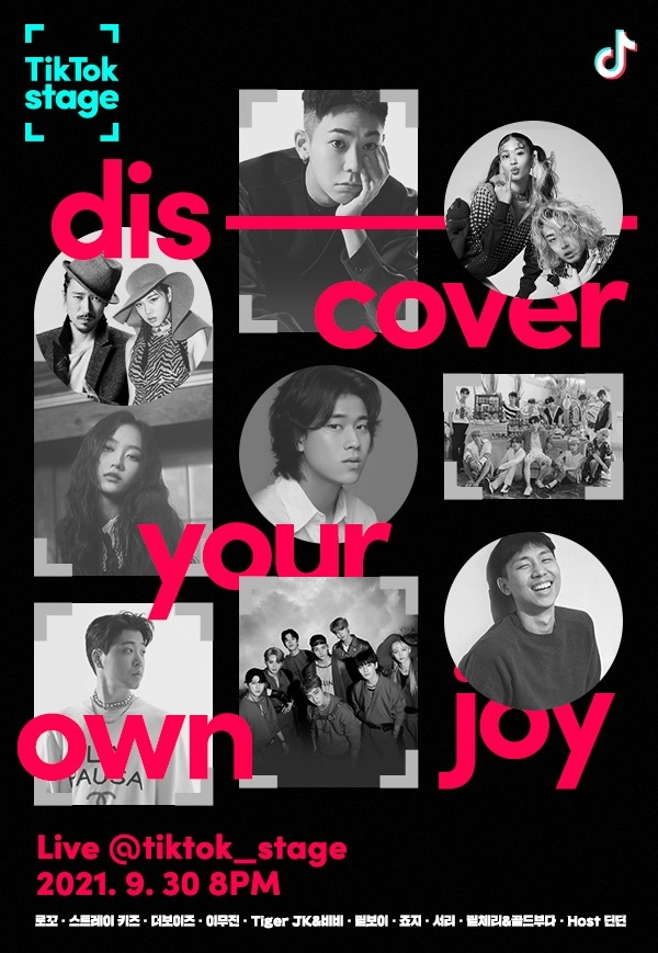 TikTok Stage [Discover Your Own Joy] Online Concert: Lineup
