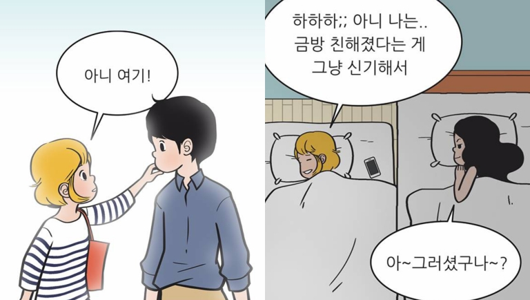 "5 Perbedaan Antara ""Sel Yumi"" Drama Dan Webtoon"
