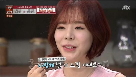 Girls Generation Sunny Embroiled In Plastic Surgery Controversy