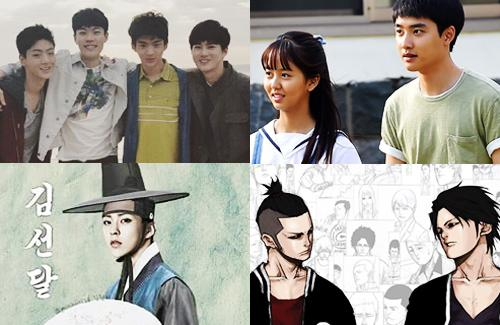 4 Korean Movies Star in EXO Members