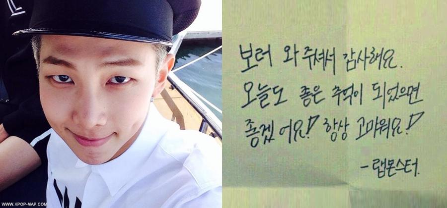 10 Things: K-Pop Idols with The Best Handwriting